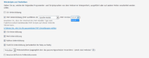 Abbildung: native PHP-Version von Ubuntu 14