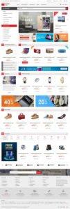 Abbildung 09 - SJ Shoppystore