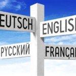 So einfach machen Sie WordPress multilingual